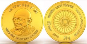 indian gold coin 300x154 - Indian Gold Coin
